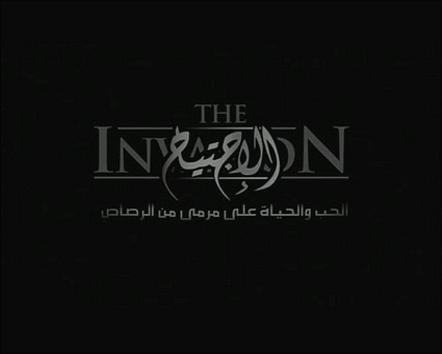 http://lamaalzahrani.files.wordpress.com/2009/02/d8a7d984d8a7d8acd8aad98ad8a7d8ad.jpg